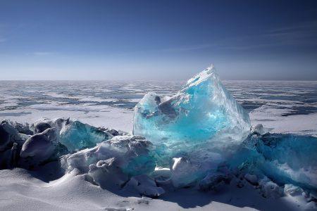 Arctic landscape.